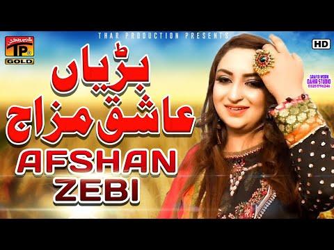 Baryan Aashiq Mizaaj - Afshan Zaibe - Latest Punjabi And Saraiki Song