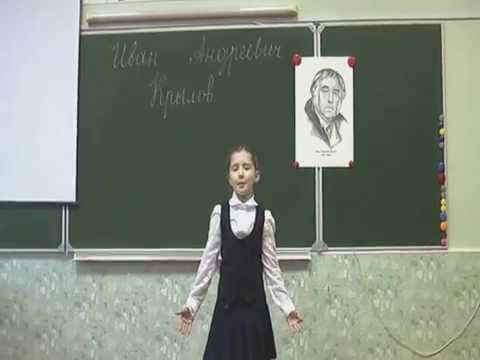 Изображение предпросмотра прочтения – ПолинаЛопатина читает произведение «Мартышка и очки» И.А.Крылова