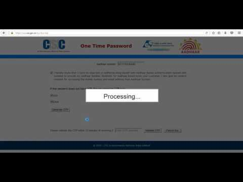 RE Register Error