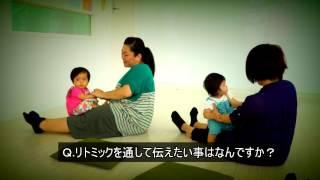 沖縄県やーなれー事業 親子で楽しめる動画コーナー.