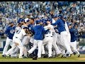 "The Kansas City Royals 2015 Playoffs Storyᴴᴰ @Royals ""2015 World Series Champions"" #WeTookTheCrown"