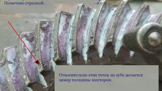 ремонт гипоидной шестерни ВАЗ 21213