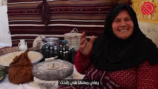 الحاجّة مسعودة مثال للمرأة الليبية المكافحة