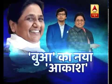 Who Is The Man Spotted With Mayawati At Various Occasions? | ABP News