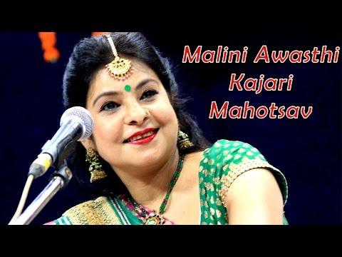 EXCLUSIVE Kajari Mahotsav - Malini Awasthi LIVE Performance | Ravi Kishan Pakhi Hegde | Nav Bhojpuri