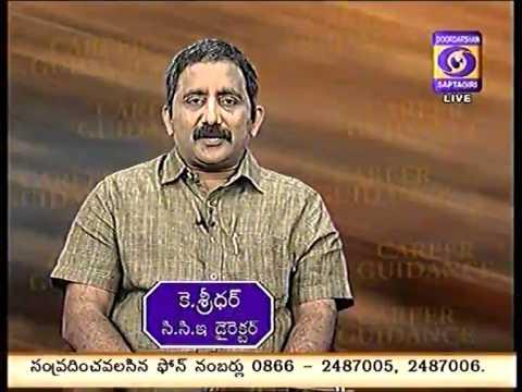 Career Guidance By Sreedhar Kommuru Director  Sreedhars'' CCE  On DD Sapthagiri Channel On 11-8-2015