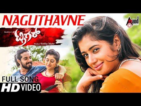 Trigger   Naguthavne   New Kannada HD Video Song 2017   Chethan Gandharva   Jivitha   Chandru Obaiah