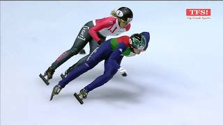2017-09-30 500m - Short Track World Cup 2017-18. (Budapest, Hungary) Stage 1