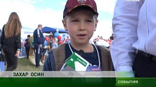В Брянске прошёл праздник «Моя кровля», организованный компанией «Твой мир»  13 06 18