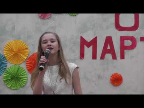 Г.Семилуки ДДТ 2019. Стихотворение о маме - Варенникова Карина