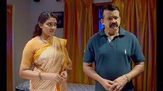 #Bhramanam | Episode 141 - 28 August 2018 | Mazhavil Manorama