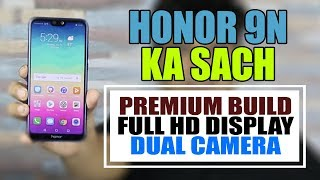 Giveaway: Honor 9N Ka Sach, Full Review, Not Just Unboxing & Surprise