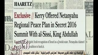 شاهد..معتز عبد الفتاح : مصر لن تسمح لأمريكا بفرض إرادتها على الفلسطينيين