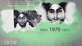 Shaheed Bhai Amrik Singh - Saka Amritsar 1978
