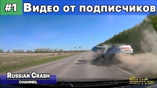 Фото ДТП. Видео от подписчиков канала RussianCrash