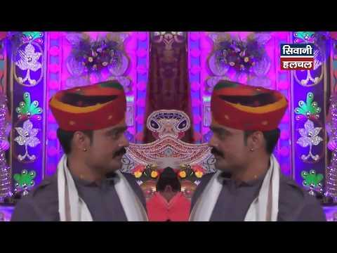 Best Salasar Balaji Song Banar Bako re ( Uthe to bole Ram) Bhajan BY Chaitanya Dadhich Delhi