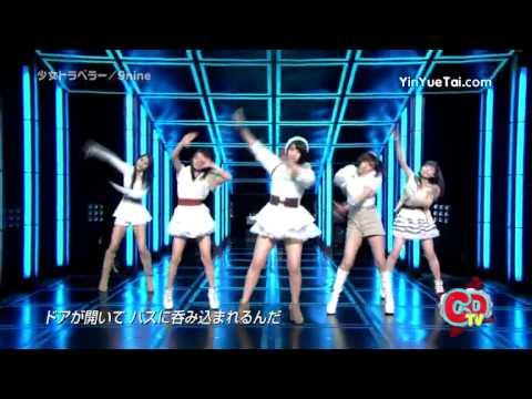 惡魔奶爸ED-5 9nine 少女トラベラー LIVE MV