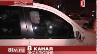 Борис Моисеев на банкете у Пугачевой 15.04.2011