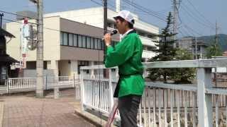 政治フェス 緑の党 さとうしゅういち 三次バスセンター(字幕付き)