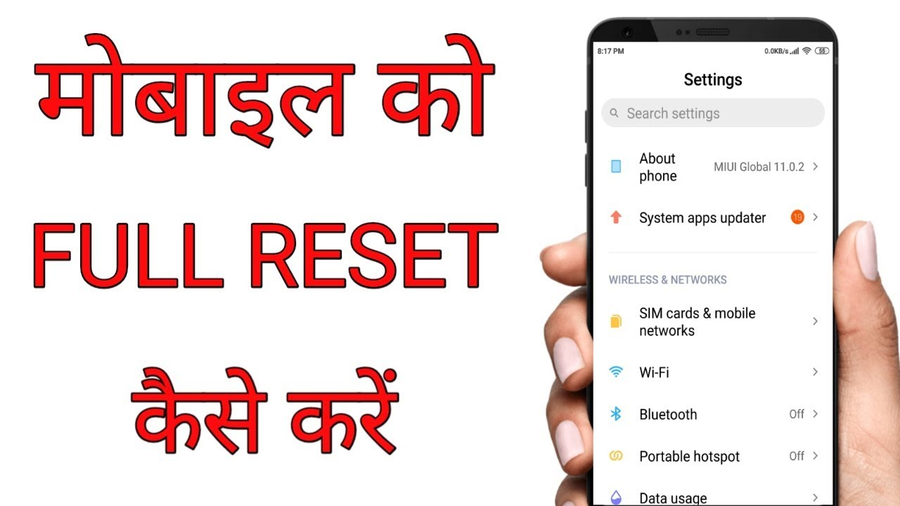 How to reset mi phone | Mobile ko factory reset kaise kare | Mobile ko Hard reset kaise kare