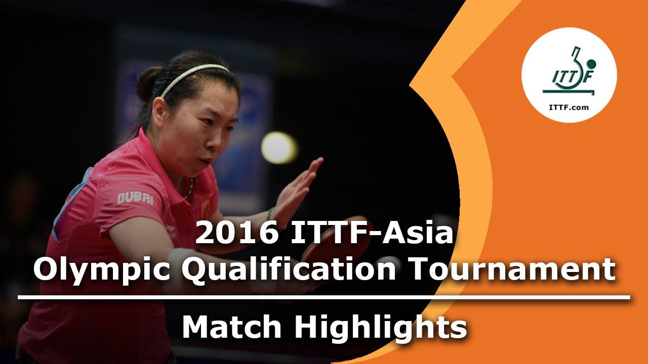 2016 Asia Olympic Qualification Highlights: Li Xiaoxia vs Doo Hoi Kem