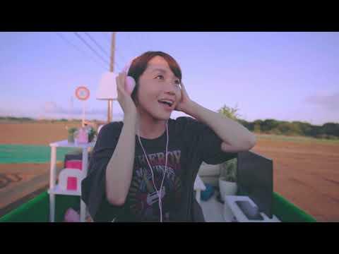 yaiko / いつまでも続くブルー Official Music Video