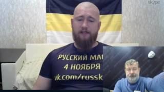 ПЛОХИЕ НОВОСТИ в 21.00 26/10/2016 Куда плывет Кузнецов? (с Иваном Белецким)