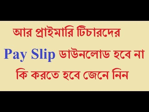 WN - west bengal primary school teacher pay slip download in online