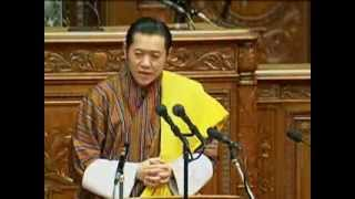 HM King of Bhutan, Japan National Assembly speech, 17 Nov 2011 ブータン国王陛下 日本国会演説