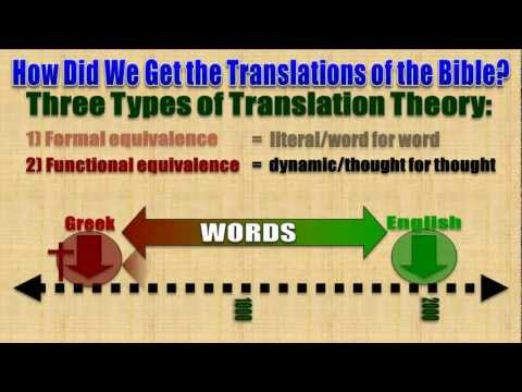 How was the Bible translated? I'm Glad You Asked!