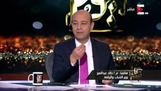 بالفيديو.. وزير الشباب: «سارة سمير مستقبها في الرياضة مش في الثانوية»   المصري اليوم