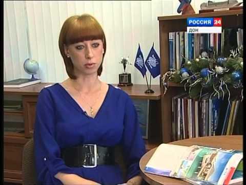 Экзотика из Ростова