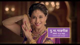 Mystery Woman: New TVC with Madhuri Dixit