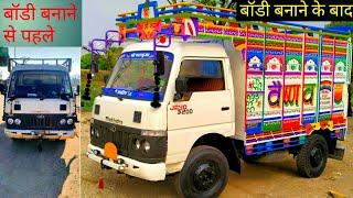 mahindra jayo di3200 full body & cabin review💡lighting & decoration k sath🔥- wh n.7297820590