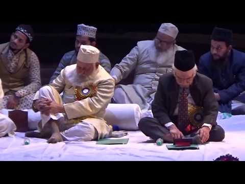 13th Azmat e Rasool Conference, 2017 Part-3 (Speech: Er. Dr. Syed Fazlullah Chishti sb)
