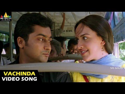 Yuva Songs | Vachinda Megham Video Song | Suriya, Isha Deol | Sri Balaji Video