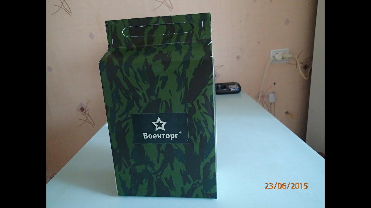 Сухой паёк Армии России. ИРП-2 - YouTube
