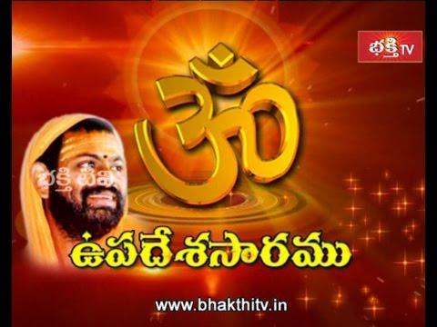 Ramana Maharshi Upadesa Saram Pravachanam by Sri Paripoornananda - Episode 1_Part 1