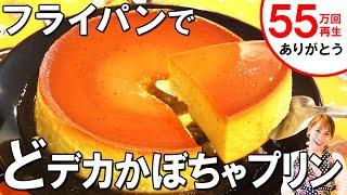 詳しいレシピはこちらから↓ http://www.ntv.co.jp/mamamocomo/mikimama/...