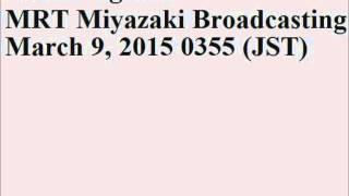 JONF MRT Radio Sign-on March 9, 2015