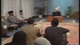 Tarjamatul Qur'an Class - No 220 (Al Ahzaab 42-54)