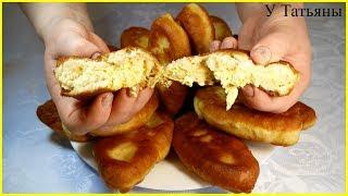 Изумительные ПИРОЖКИ на кефире С ТВОРОГОМ!!! Жареные пирожки как пух на кефире - рецепт!
