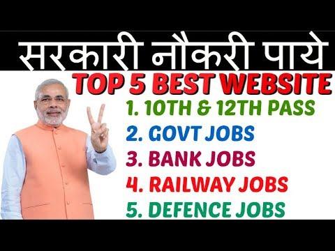 TOP 5 WEBSITE FOR GOVT JOB ALERT 10TH  12TH PASS GOVT JOB