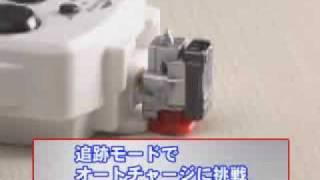 全世界最小的人工智慧機器人耶!!ROBO-Q~超迷你無線遙控機器人!!