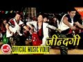 New Nepali Salaijo Song jindagi 2073 2016 | Yubaraj Magar & Sharmila Gurung | Trisana Music video
