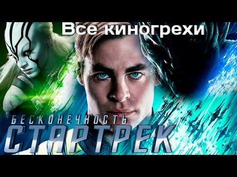Брелки-Сувениры Перчатка Бесконечности, Щит Капитана, Эмблема .