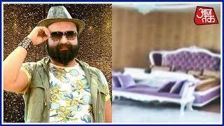 Aaj tak exclusive: baba gurmeet ram rahim's gufa exposed