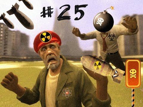 Garry`s Modовые Ништяки #25 БОМБЫ (Часть 4) Супер выпуск!!