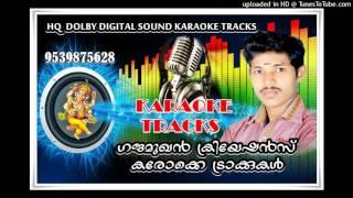 Download Hindi Video Songs - Rockaankuthu PREMAM HQ KAROKE ORIGINAL
