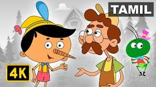 Pinocchio ( பினோக்கியோ ) | Bedtime Stories | Tamil Stories for Kids